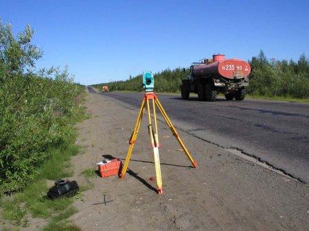 Инженерные геодезические изыскания