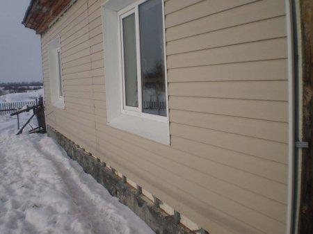 Утепление бетонных стен