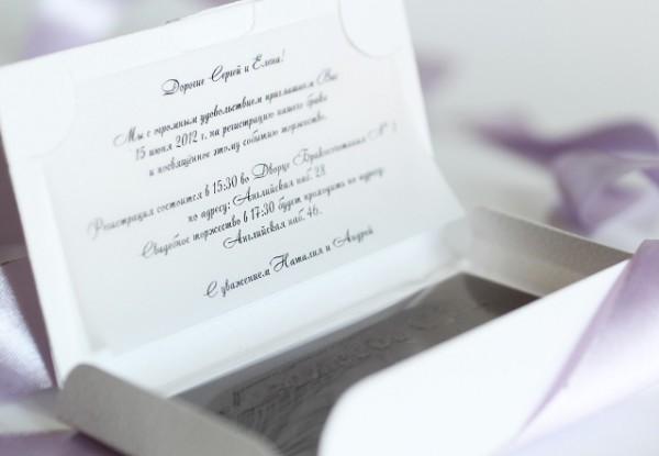 Как сделать свадебные пригласительные онлайн и заказать визитки