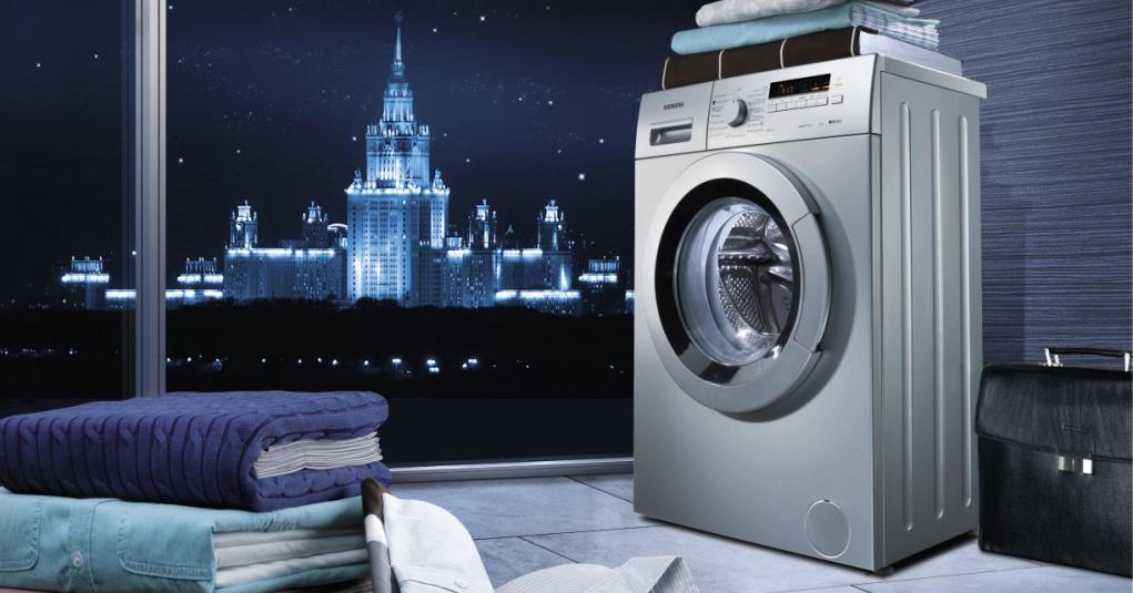 преимущества элитных стиральных машин